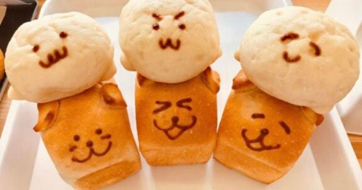 Design sem nome 1 - Padaria japonesa faz pães em forma do traseiro fofíssimo de um Corgi!