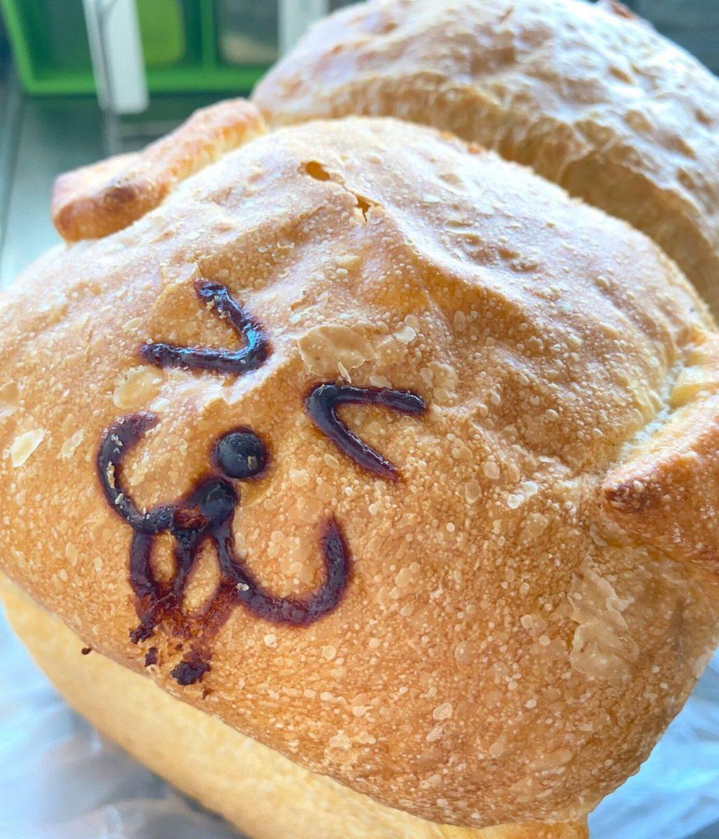 Dog1 scaled - Padaria japonesa faz pães em forma do traseiro fofíssimo de um Corgi!